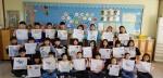 충주 칠금초등학교 희망티셔츠…환경보호는 덤