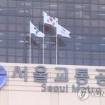반환점 돈 국감 '서울교통공사 직원 고용세습 의혹' 논란