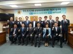 남진근 대전시의원, 전국 시·도의회 운영위원장협회 제2차 정기회 참석