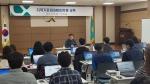 LX대전충남지역본부 지적측량업무 신기술 역량강화 교육