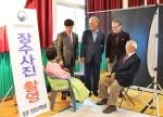 농협 단양서 농업인 행복버스 운영 '부릉부릉'