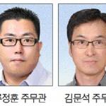 충북학생교육문화원 류정훈·김문석 '친절공무원'