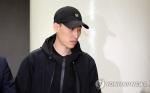 검찰, '성희롱 가사로 모욕' 래퍼 블랙넛에 집행유예 구형