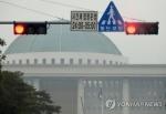 국회 14개 상임위 국감…'檢수사·이재명 논란' 쟁점