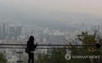 [내일날씨] 아침 기온 '뚝'…수도권 미세먼지 '나쁨'