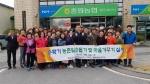 충주 범농협 임직원-농가주부 연합회-37사단 일손 도와