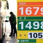 치솟는 대전·세종·충남·충북 기름값…유류세 깎으면 낮아질까
