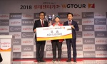 골프존 WGTOUR 7차…정선아 우승