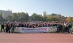 제26회 충북대학교 총동문 체육대회