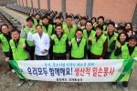 충북도 직원들, 봉사 앞장