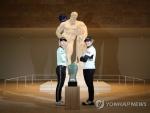 박성현, 세계 랭킹 1위 유지…LPGA 계산 착오 후 정정