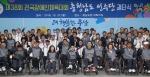 전국장애인체전…충남 489명 출전, 종합 8위 정조준