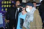방탄소년단, 52일만에 귀국…팬 환호성 속 금의환향(종합)