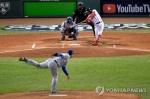 류현진, 한국 야구 새 역사 썼지만…WS서 아쉬운 패전