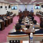 충북도의회 이어 청주시의회도 'KTX세종역 반대' 특위 구성