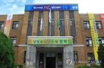 이시종 충북지사, 시·군 공약사업 백지화 '논란'