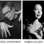 가을 정취 더해줄 '바로크 음악'…'2018 바로크뮤직페스티벌'