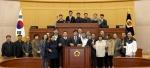 대전시의회, 베트남 빈증성 투저우못시 방문단 접견
