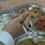 대전시 고교 무상급식 전액부담