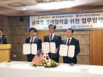 대전 유성지역 중소 벤처기업 우수인재 미주진출 길 열린다