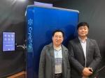 크라이오테라피 초저온 전신관리기 개발 성공