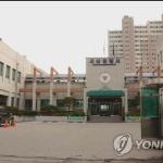 """""""성추행 당했다"""" 서산시의원 협박 사기·공갈 3명 검거"""