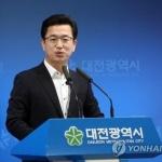 """허태정 대전시장 """"음주운전 공무원 인사 불이익"""""""