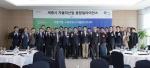 자율차산업 '산·학·연' 힘 모은다…세종시 '융합얼라이언스' 구성