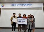 아산 송악면 공동체 전국서 '우뚝'… 지역순환 모범