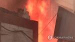 제천 고물상서 불…1명 부상