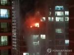 대전 아파트 6층서 불…13명 연기 흡입 치료 중