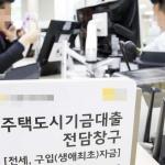 본격 시행된 DSR 대출 규제… 지역민 영향 '촉각'