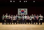 대전시 자율방범연합회 한마음 전진대회 개최