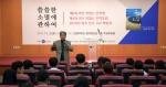 문학이 가까워진 시간…'박범신 문학제' 성료
