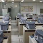 '4차 산업혁명 시대' 대전지역 초·중 소프트웨어 부족