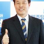 전문학 전 대전시의원 구속… 지방선거 김소연 시의원에 금품요구 혐의
