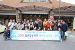 청양군 일본 휴게소서 로컬푸트 '해답'을 찾다
