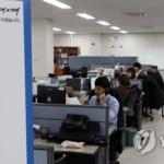 연말정산 통 커졌다…중소기업 청년 소득세 감면 확대