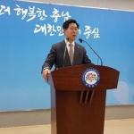 """양승조 """"내포 혁신도시…여야합의 도출 노력"""""""