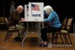 美중간선거 투표 순조롭게 진행…오늘 낮 승패 윤곽