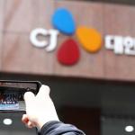 CJ대한통운 대전물류센터 작업중지… 택배기사들 생계난