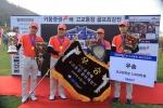 남대전고 키움증권배 고교동창 골프최강전 우승