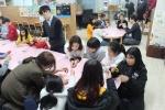 LG화학 지역 어린이와 함께하는 문화체험활동