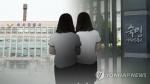 """숙명여고 前교무부장 쌍둥이 딸 자퇴서…교육당국 """"신중 처리"""""""
