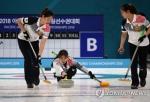 여자컬링, 일본 후지사와에 패배…3위로 준결승행