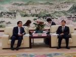 아산시, 해외 자매도시 교류 확대 '광폭행보'