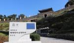 대전 관광 혼자서는 '한계'…답은 인근 관광지 '연계'