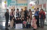 홍성 농아인협회 '충남수어경연대회' 대상