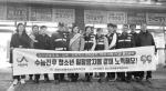 서산시 수능 전·후 청소년 유해환경 합동 점검