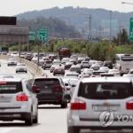충북도, 중부고속도로 확장 예타면제 추진